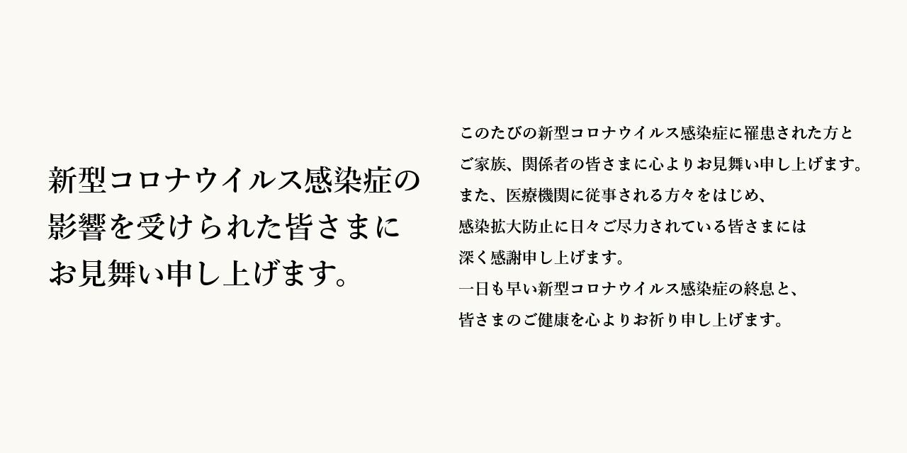 銀座 ニュース 速報
